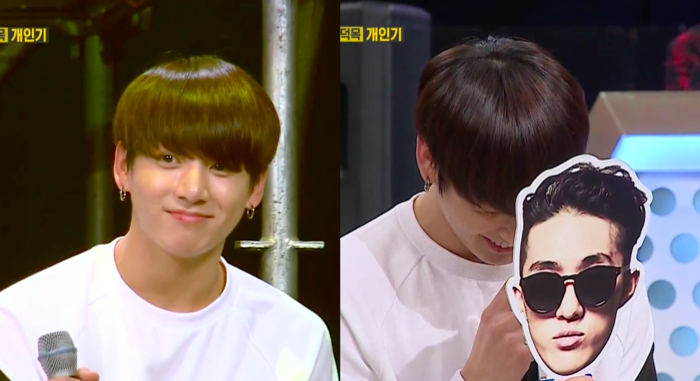 "Watch: BTS's Jungkook Cracks Everyone Up With Impression of Zion.T on ""The Boss Is Watching"""