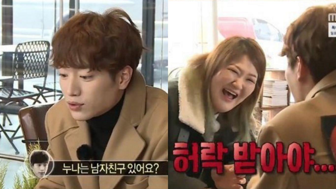 Seo kang joon dating alone eng sub