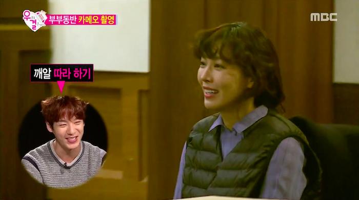 "Watch: Kwak Si Yang Praises Kim So Yeon's Acting on ""We Got Married"""