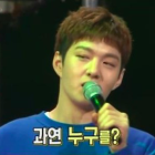BTOB's Changsub Picks the Girl Group Member He Wants to Go on a Trip With