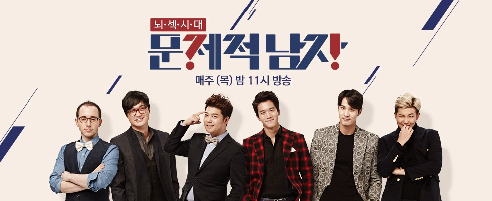 """Women to Steal Hearts on """"Problematic Men"""""""