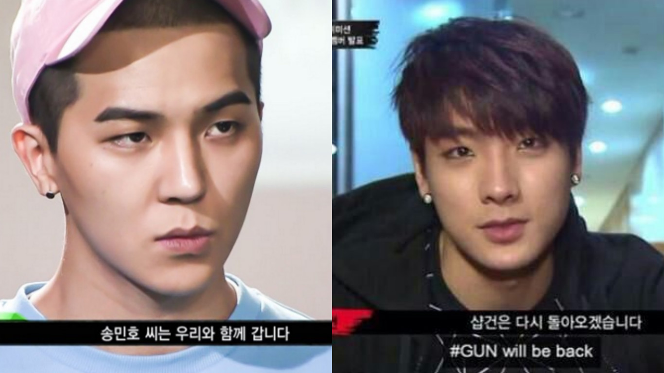 """Song Mino's Cousin to Appear on """"Show Me the Money 5"""""""