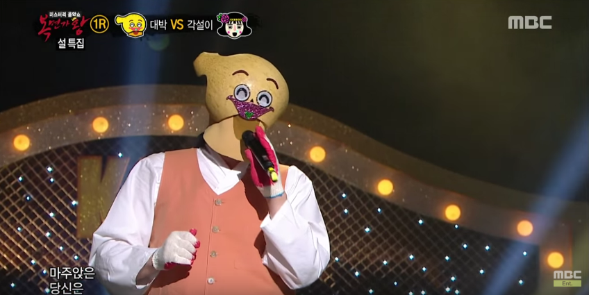 "Watch: Veteran Idol Stuns Judges on ""King of Mask Singer"""