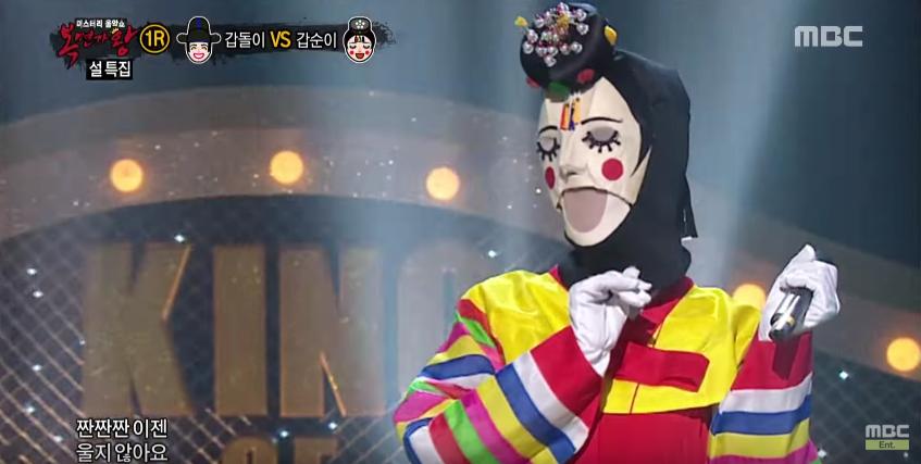 "Watch: Girl Group Member Totally Deceives Judges on ""King of Mask Singer"""