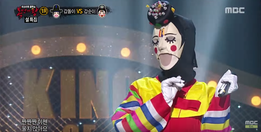 "Watch: Girl Group Member Totally Deceives Judges on ""King of Mask Singer"""