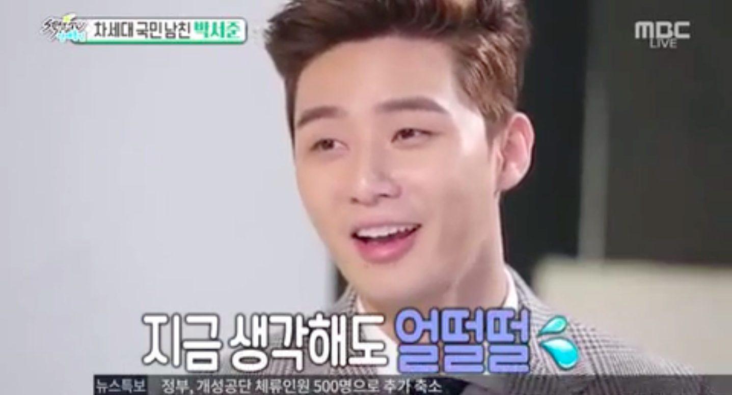 Park Seo Joon Talks About Winning the Best Couple Award With Ji Sung at MBC Drama Awards