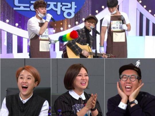 national idol singing contest