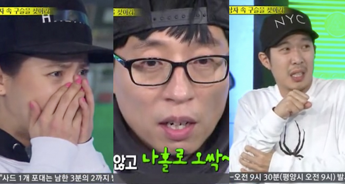 """""""Running Man"""" Members Are Terrified by the Unknown During Courage Test"""