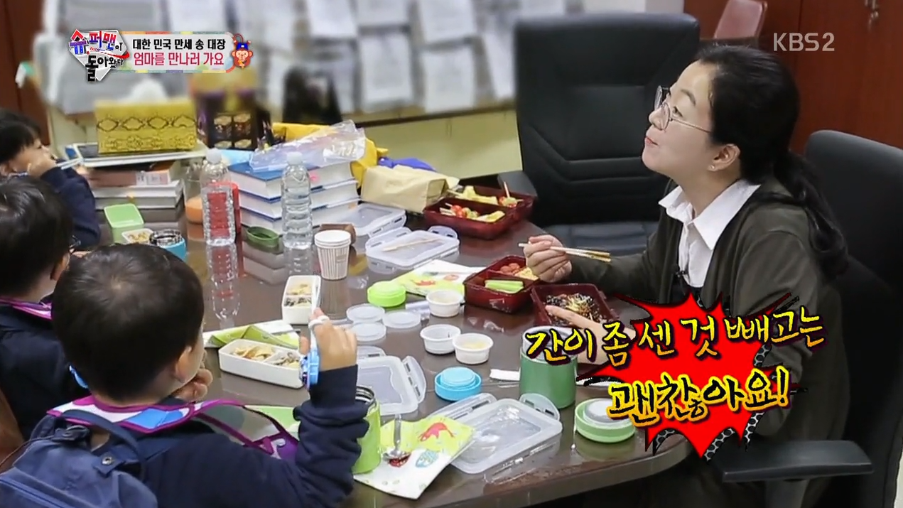 """Song Triplets' Mom Shows Her Face for the First Time On """"The Return of Superman"""""""