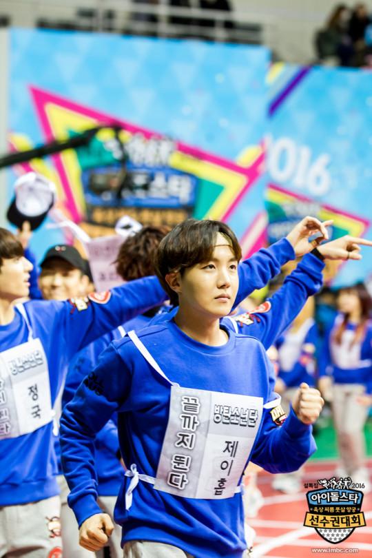 idol athletics 3-8