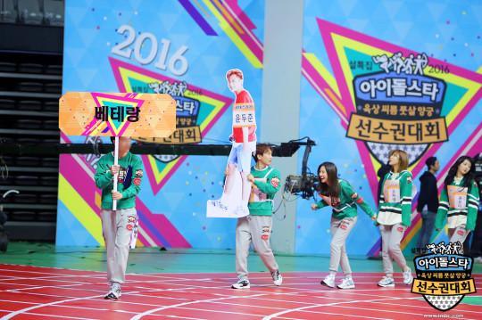 idol athletics 3-11