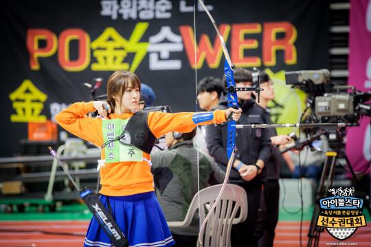 idol athletics 3-57