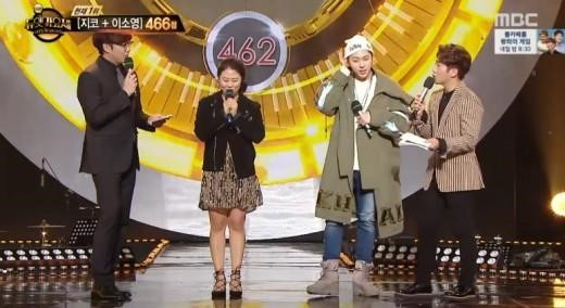 """Zico Sings Dynamic Duo's """"Go Back"""" as a Duet With Schoolmate"""