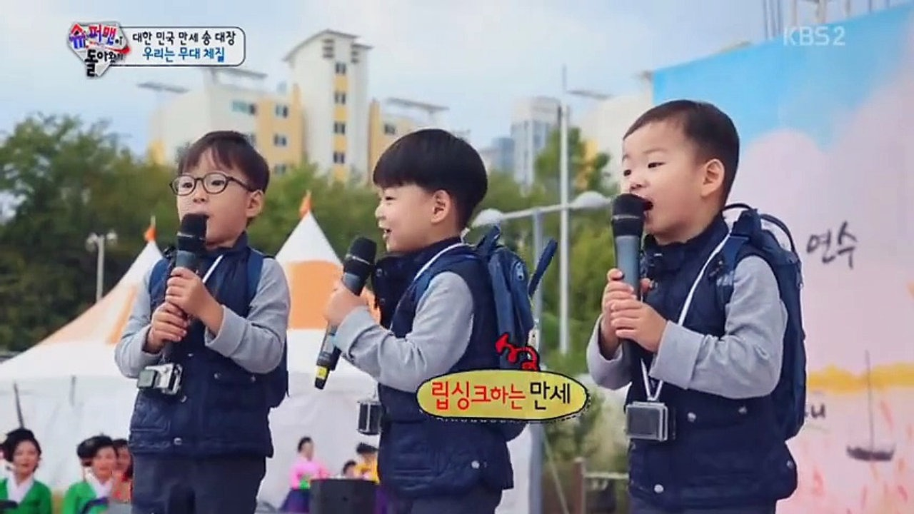"""What Were the Highest-Rated Song Triplets Moments on """"The Return of Superman""""?"""