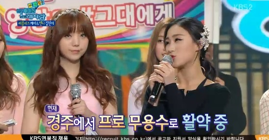 "Watch: Lovelyz' Kei and Her Older Sister Perform Girls' Generation's ""Gee"" on ""Idol National Singing Competition"""
