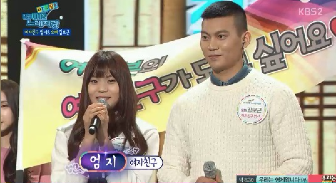 Watch: GFRIEND's Umji Competes in Singing Competition With Her Handsome Brother