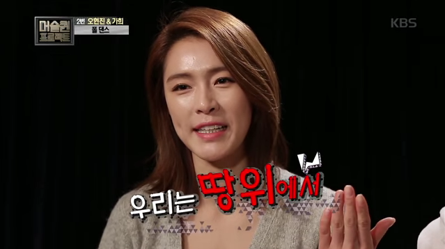 Watch: Kahi Proves Herself to Be a Pole Dance Muscle Queen