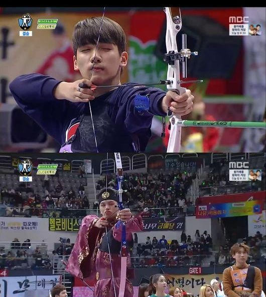 archery idol star athletics 2