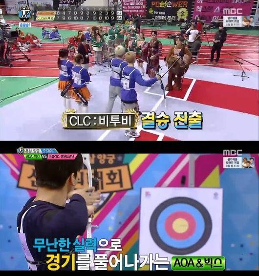 archery idol star athletics 1
