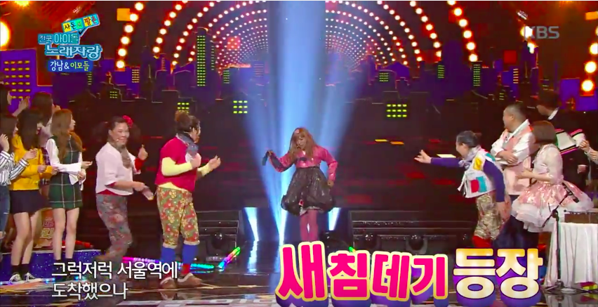 Watch: Kangnam Parties It Up With His Aunts in Comic Singing Performance
