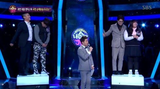 """Kim Bum Soo and Lim Chang Jung Battle It Out for the Final Crown on """"Fantastic Duo"""""""