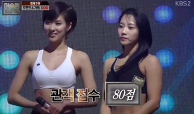 "Watch: Singer Stephanie and Trainer Show Powerful Performance on ""Muscle Queen Project"""