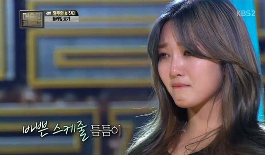 """Watch: AOA's Chanmi Performs Difficult Flying Yoga on """"Muscle Queen Project"""""""