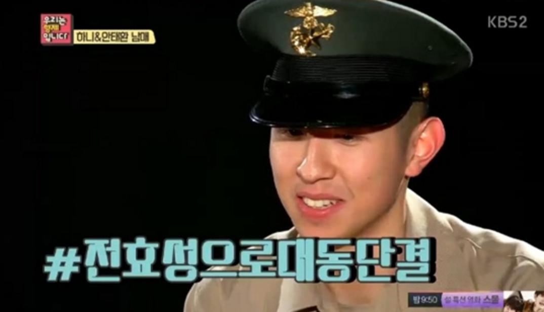 exid hani brother ahn tae hwan