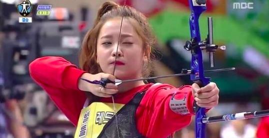 archery 4