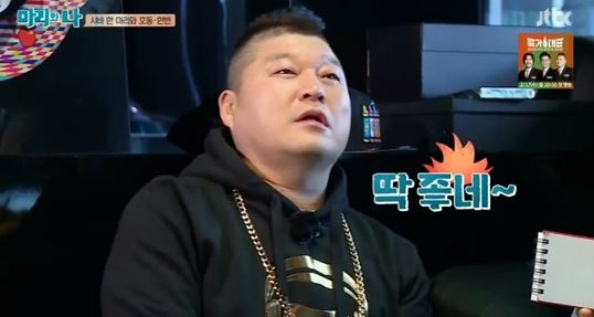 Kang Ho Dong Wishes to Become In-Laws With Yang Hyun Suk