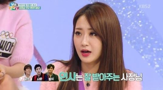 9MUSES' Kyungri Describes the Differential Treatment She Experienced at Her Agency