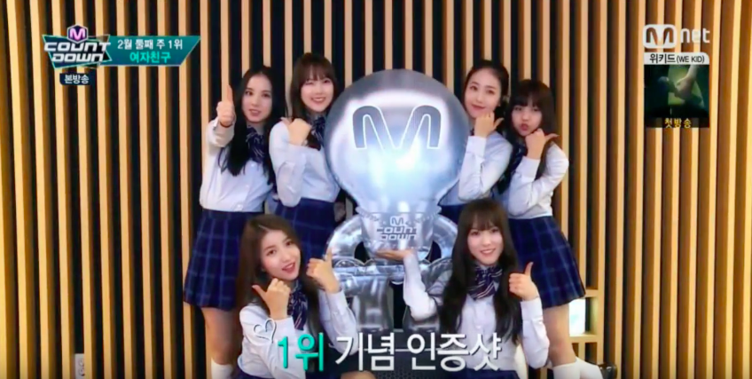 """GFRIEND Takes Home the Win on """"M!Countdown"""" for the 2nd Consecutive Week"""