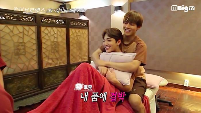 "Watch: BTS's V Holds Kim Min Jae During Painful Massage on ""Celebrity Bromance"""