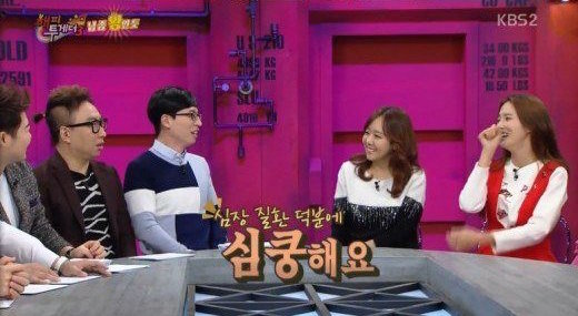 Yoo Jae Suk Talks About How His Wife Makes His Heart Flutter