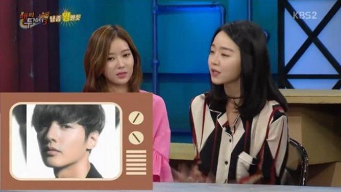 shin hye sun wonbin