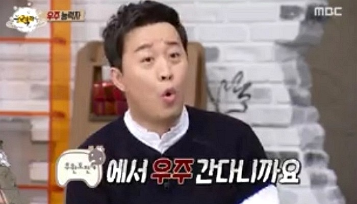 "Comedian Jung Joon Ha Says ""Infinite Challenge"" Is Really Planning on Going to Space"
