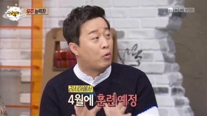 jung joon ha2