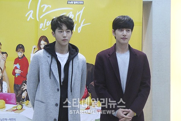 "Watch: ""Cheese in the Trap"" Park Hae Jin and Nam Joo Hyuk Host Free Hug Event"