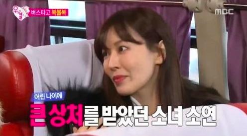 kim so yeon death threat
