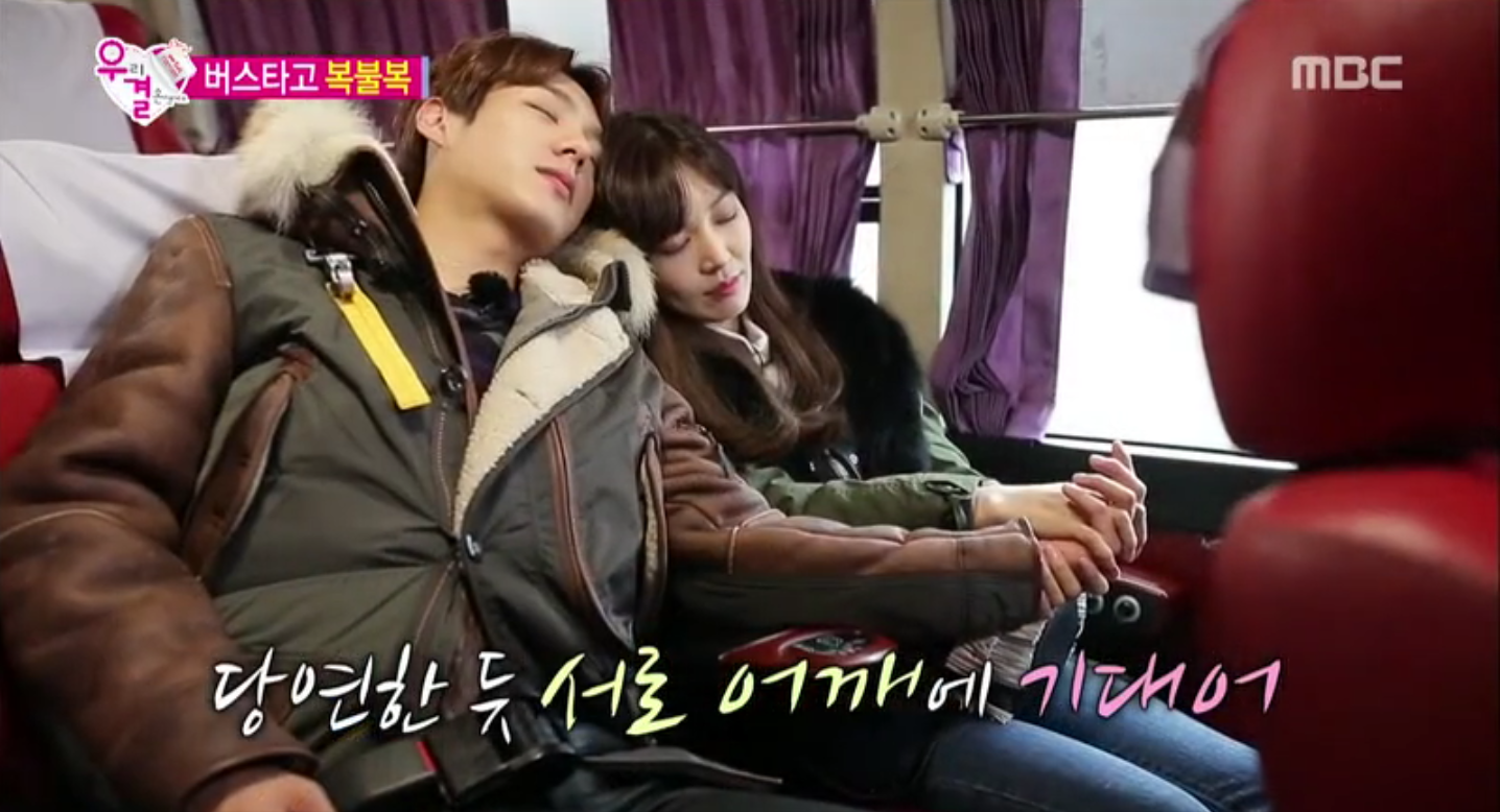 """Watch: Kwak Si Yang and Kim So Yeon Snuggle Up to Take a Nap Together on """"We Got Married"""""""