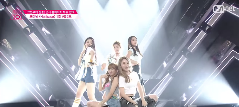 "Watch & Vote: ""Produce 101"" Trainees Impress With Battle Performances"