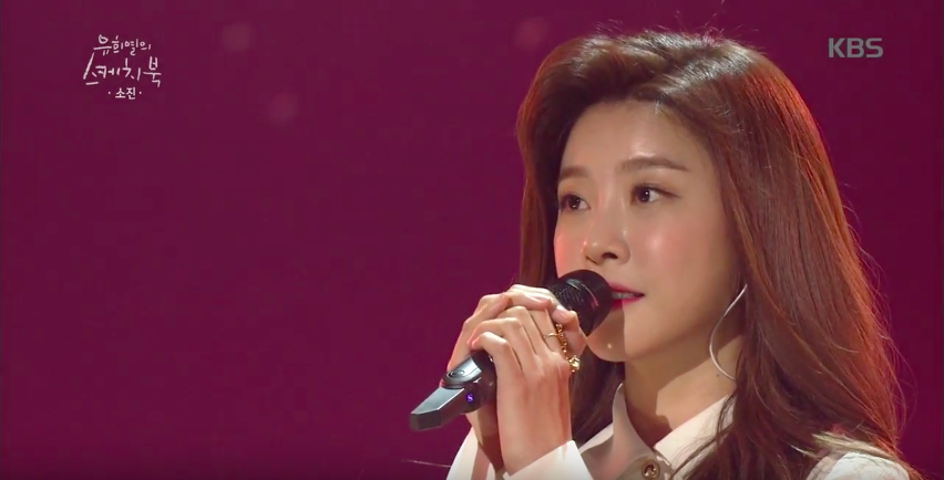 "Watch: Girl's Day's Sojin Impresses Audience With ""Reply 1988"" OST Cover"