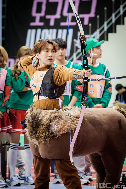 eunkwang archery