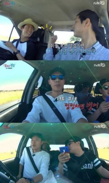 youth over flowers 2