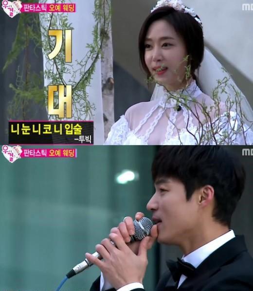 kang ye won-oh min seok-1