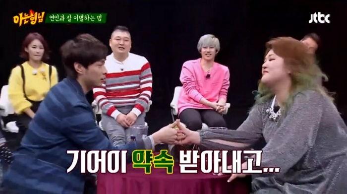 Singer Min Kyung Hoon Gives Lee Guk Joo a Kiss