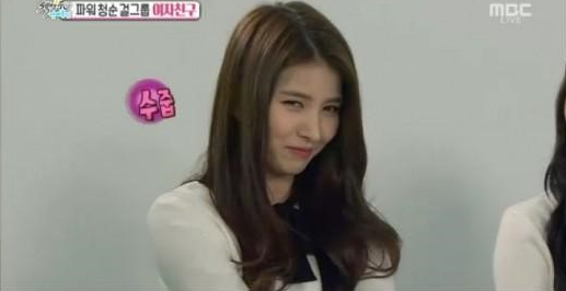 """GFRIEND's Sowon Is Interested in Joining """"We Got Married"""""""