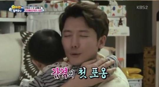 Ki Tae Young Finally Receives a Hug From the Shy Daebak