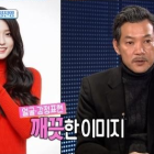 AOA's Seolhyun Complimented For Her Acting Potential