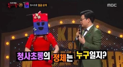 "Watch: Female Comedian Shocks the Judges With Her Vocal Talents On ""King of Mask Singer"""